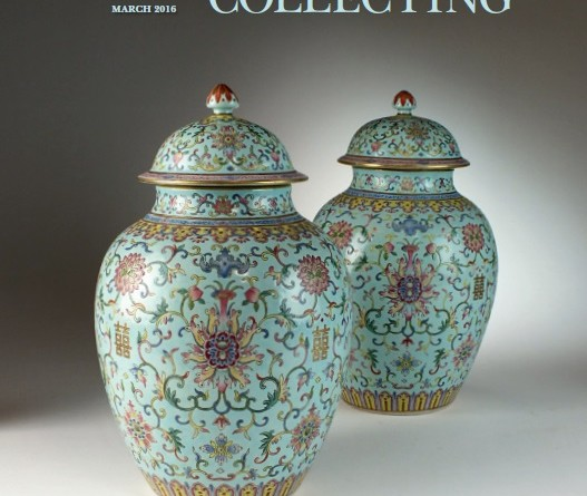 Antique Collecting March 2016 cover
