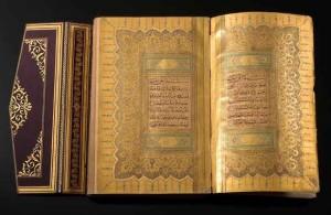 A rare 19th Century Koran
