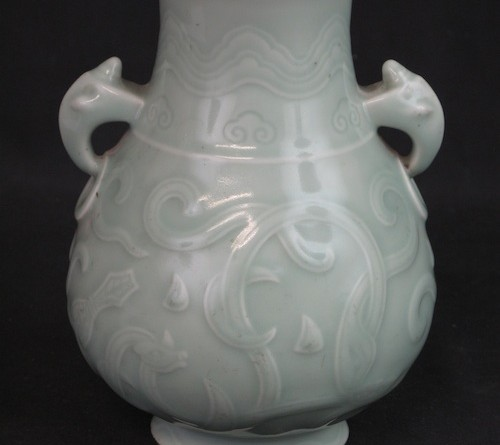 The Chinese porcelain vase dismissed as a fake made £114,500