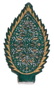 leafshaped Qur'a