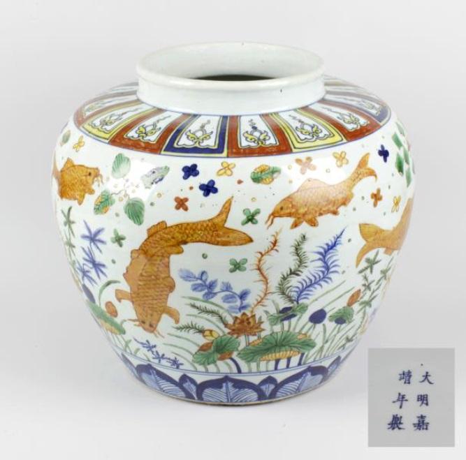 Chinese porcelain wucai fish vase