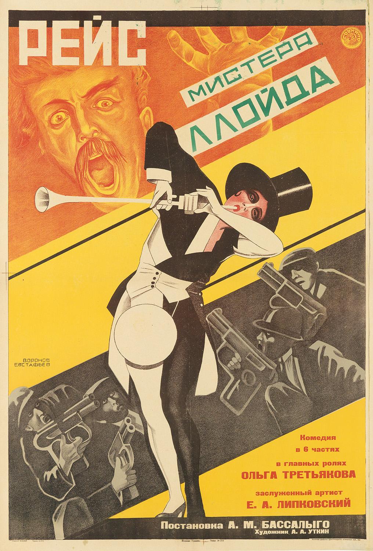 Leonid Voronov and Mikhail Evstafiev, Mr. Lloyd's Journey, 1927. Estimate $2,000 to $3,000.