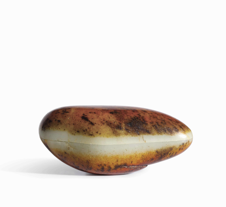 Chinese Jade River pebble