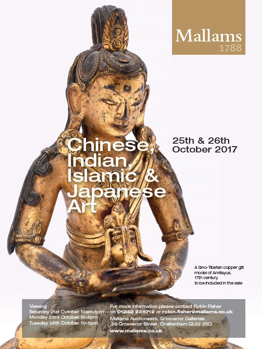 Mallams Chinese Indian and Islamic Art
